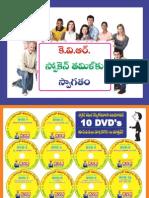 Telugu 2 Tamil