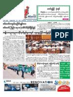 2.Feb_.15_KM.pdf