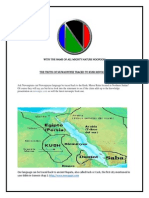 Can Nuwaupuyee Be Traced to Kush Revolved