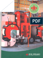 CHOIL Thermal Oil Heater.PDF