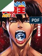 Ichiban Ushiro No Daimaou Act 13