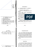 Quadras de Lu Vol 1 - Teaoqkoq (1)