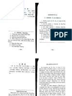 Quadras de Lu Vol 1 - Xerkoq (2)