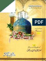 Hazrat Shah Kamal Qadri Kaithaly (رحمتہ اللہ علیہ)