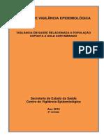 Manual vigilância epidemiologica