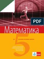 Matematika 5 Zbirka Zadataka(Full Permission)