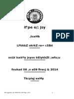 2nd Final Agenda EU 4 th. PNM 08 & 09 Sept 2014. Copy - Copy (Repaired).doc
