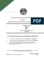 2013 Kedah Trial SPM BC1 Set A