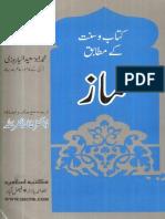 Kitabosunnat K Mutabiq Namaz
