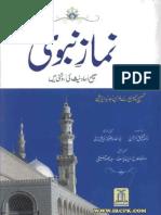 Namaz e Nabwi (Jadeed Edition)_2