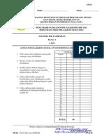 [Edu.joshuatly.com] SBP Trial SPM 2013 Matematik Tambahan [469E9E1F]