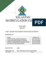 Matriculation English Assignment