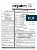 Darthlalang 31st January, 2015.pdf