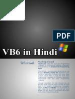 VB6inHindi
