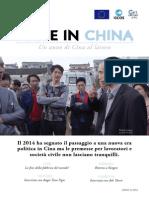 Made in China 2014 - Un anno di Cina al Lavoro
