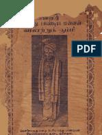 maruthu pandiyar