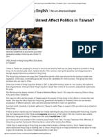 [Will Hong Kong Unrest Affect Politics in Taiwan_] - [VOA - Voice of America English News]