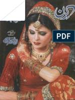 Kiran Digest January 2014