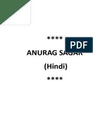 01-ANURAG SAGAR HINDI PART 1 pdf