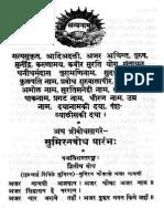 06-SUMIRAN BODH.pdf