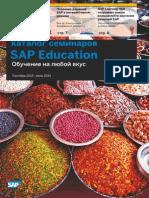 e-SAP