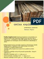 Grcka-knjizevnost11
