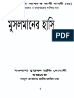 Bangla Book 'Musalmaner Hashi'