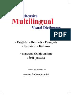 Malayalam To English Dictionary Pdf Gastronomia Y Viajes