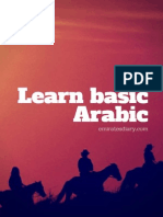 Learn Basic Arabic