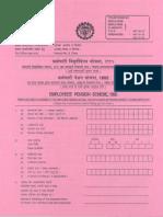 PF Form 10c - Blank Form