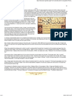 History of the Shadhiliyya Tariqa