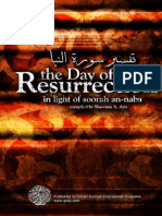 the day of resurrection in light of soorah an-nabaa   compiled by shawana a