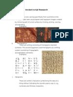 ancient script research