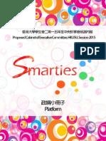 Smarties Platfotm 2015