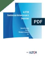 ALSTOM PAC business presentaion.pdf