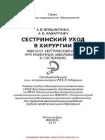 24510.pdf