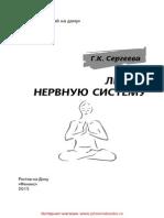 24611.pdf
