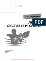 24615.pdf