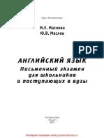 24718.pdf
