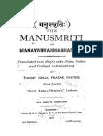Manusmrti Hindi Translation