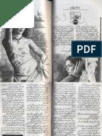 Ibne Adam by Saima Akram bookspk.net