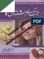 Nazak Hai Rishta Dil Ka by Aasia Saleem Qureshi bookspk.net