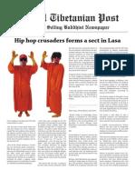 Tibetanian Post