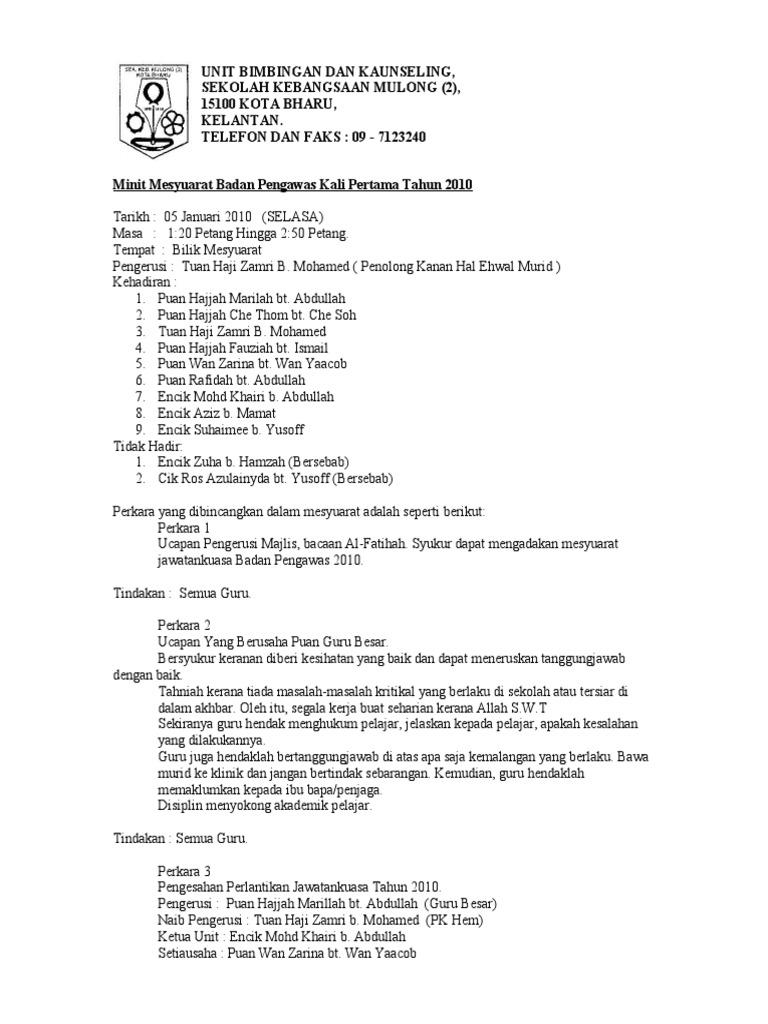 Minit Mesyuarat Unit Badan Pengawas Kali Pertama Tahun 2010