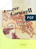 flower_carving_2.PDF