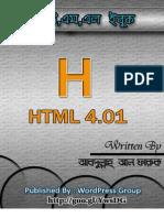 HTML 4.0.1 Bangla E-book by Faruk