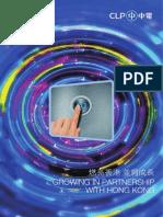 CLPP Corporate Brochure (Jan 2014)