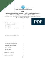 AirAppForm.pdf