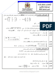 Examen national de mathématiques 2012