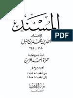مسند امام احمد 14